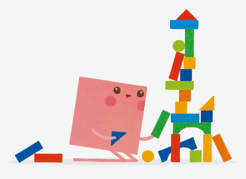 illustratie dienst Kinderopvang